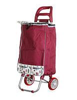 Тачка сумка с колесиками 94 см (2783) сумка кравчучка