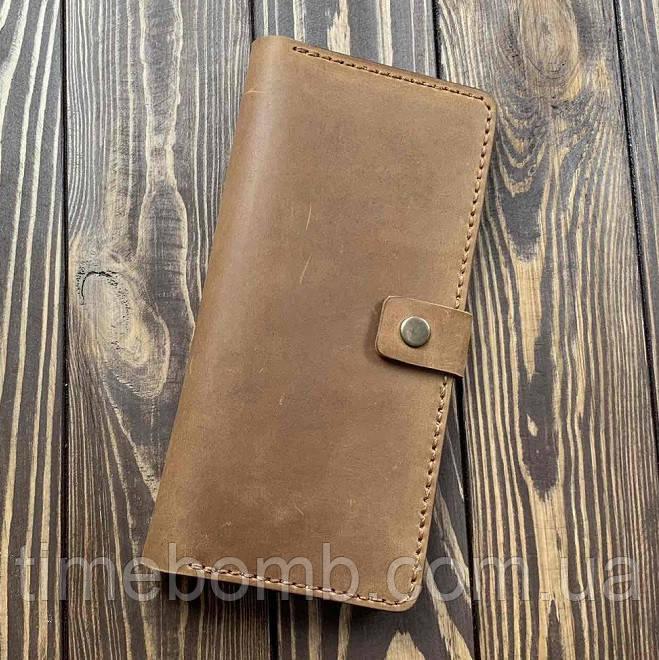 Мужской кошелек из натуральной кожи Besane с монетницей светло коричневый