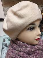 Берет женский валяная шерсть ТМ TONAK/FEZKO, Чехия, размер 54-55,  цвет молочный
