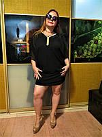 Женское модное платье туника. Размеры 48-56