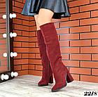 Зимние женские сапоги цвета марсала, натуральная замша  40 ПОСЛЕДНИЙ РАЗМЕР, фото 2