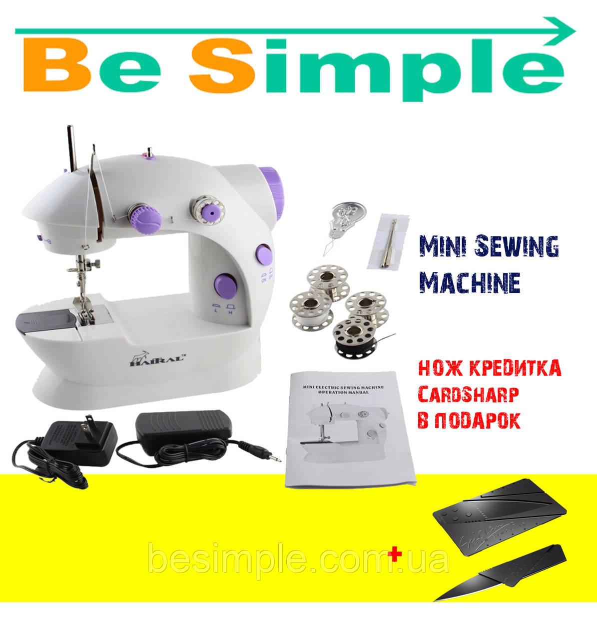 Мини швейная машинка 4 в 1 Mini Sewing Machine модель 201