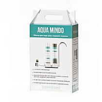 Фильтр двойной очистки воды AQUA MINDO