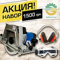 Пила дисковая с переворотом 3100 Вт Витязь с наушниками шумопонижающими и защитными очками