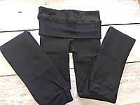 Термо лосины женские на меху с одним швом черные