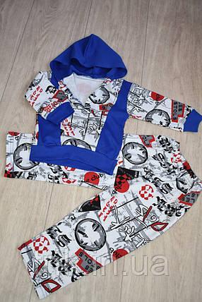Худи костюм  детский синий полотно интерлок, фото 2