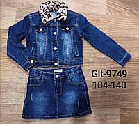 Костюм джинс для девочки 104/140 см, фото 1