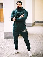 Спортивный костюм мужской весенний осенний качественный модный зеленый Дайвинг, фото 1