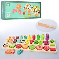 Деревянная игрушка Набор первоклассника, цифры, фрукты