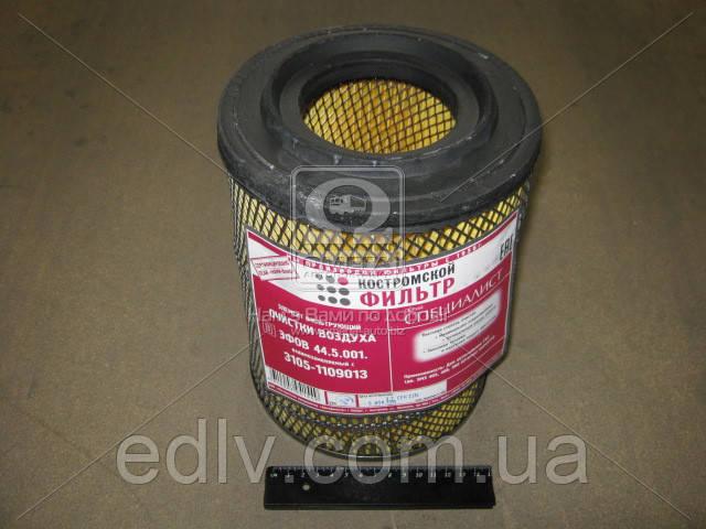 Элемент фильтрующий воздушный ГАЗ ЗМЗ 406 высокий (пр-во Автофильтр, г. Кострома)  3105-1109013
