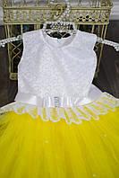 Модное нарядное платье, фото 1