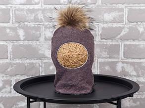 Шапка-шлем с бубоном из чернобурки, коричневый меланж 46-50 (1-2 года)