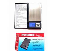 Весы ювелирные  Notebook до 500 грамм