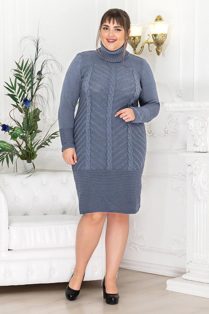 Вязаное теплое платье с косами Нимфа цвет джинс