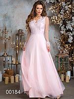 Платье в пол для торжества, 00184 (Розовый), Размер 42 (S)