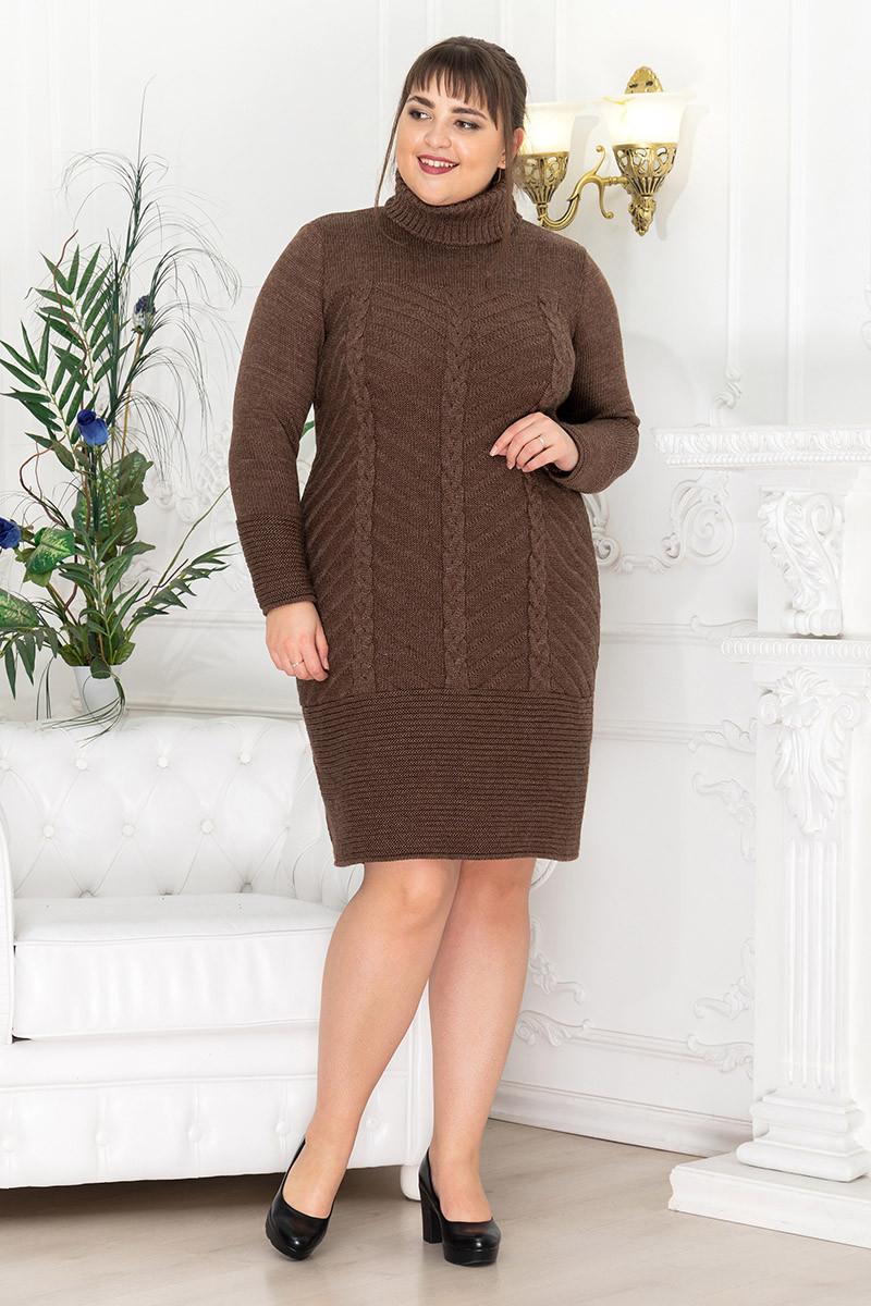 Теплое платье вязаное с косами Нимфа коричневое