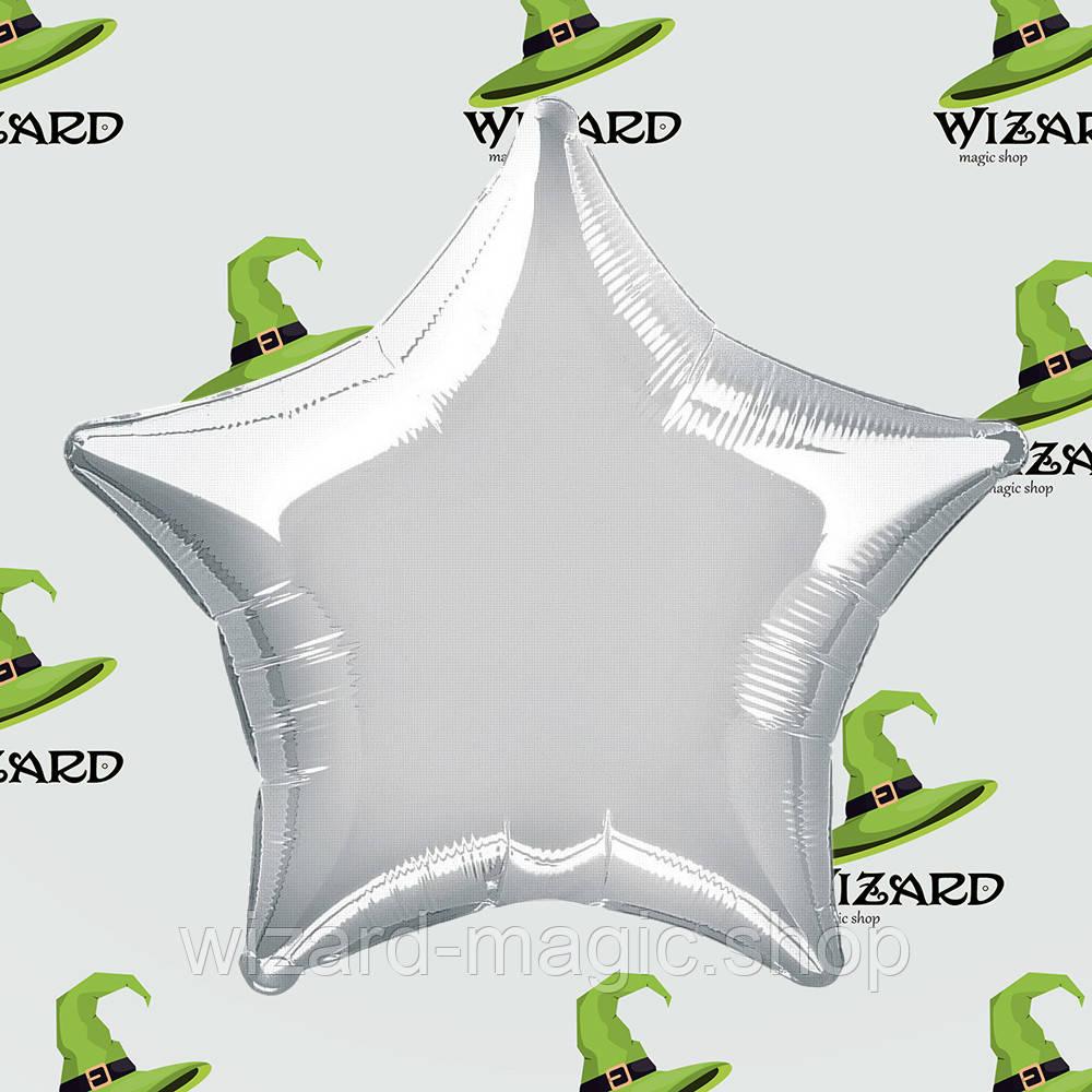 Шарик Звезда (45см) в упаковке серебро
