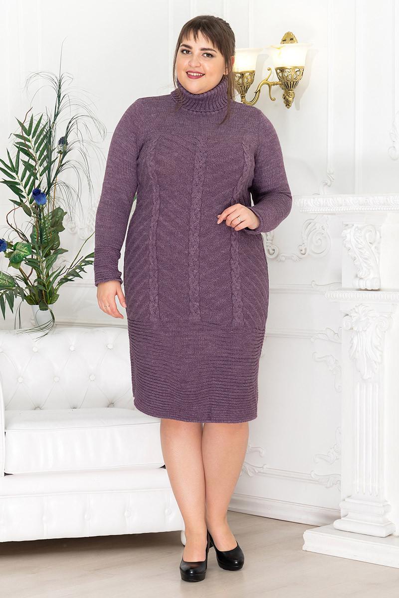 Теплое платье вязаное большое сиреневое Нимфа