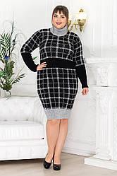Теплое вязаное платье большое Винтер