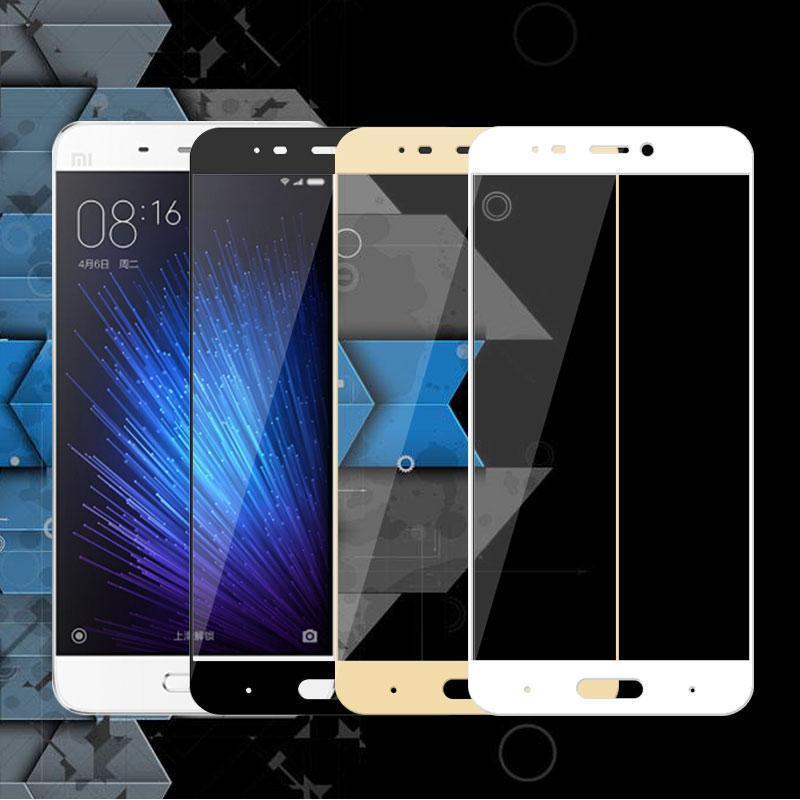 Защитное стекло для Xiaomi (Ксиоми) Mi5S (чёрное, белое, золотистое)