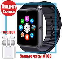 Умные часы телефон Smart Watch Phone GT08 + подарок наушники беспроводные TWS i7 MINI QualitiReplica