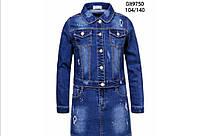 Комплект джинс юбка+куртка для девочек 104/140 см