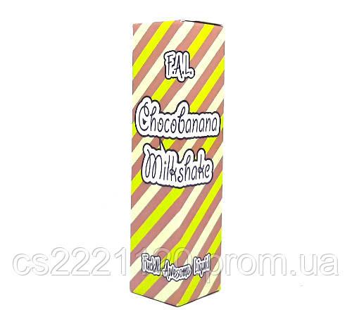 F.A.L Chocobanana Milkshake (3 мг\мл) 60 мл