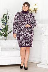 Бежевое вязаное платье под горло Узор, фото 2