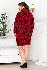 Бежевое вязаное платье под горло Узор, фото 3