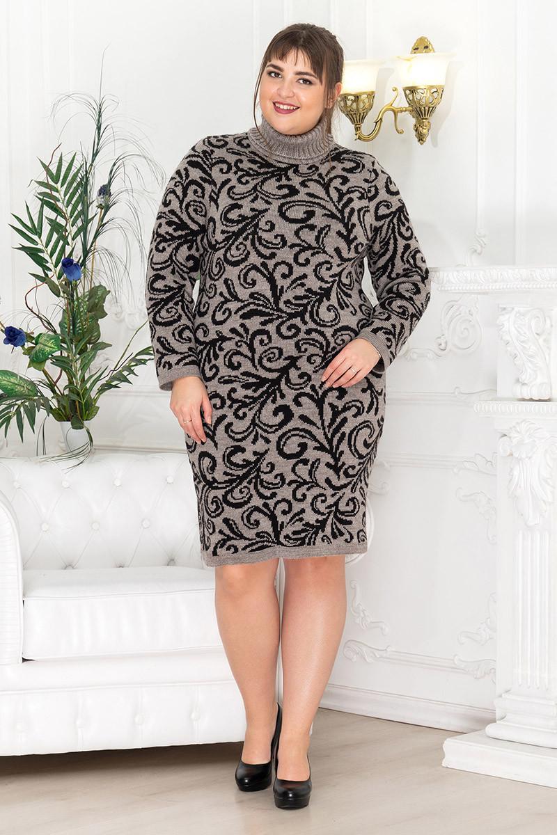 Бежевое вязаное платье под горло Узор