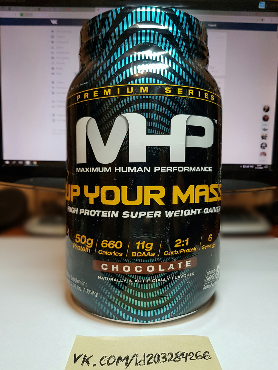 Гейнер MHP Up Your Mass 1068 г для набора массы