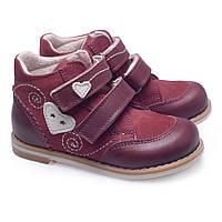 Ботинки для девочки Theo Leo демисезонные рр 18-25 Бордовые
