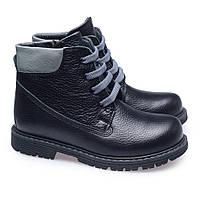 Ботинки для мальчика Theo Leo демисезонные рр 21-25 Черно-серые