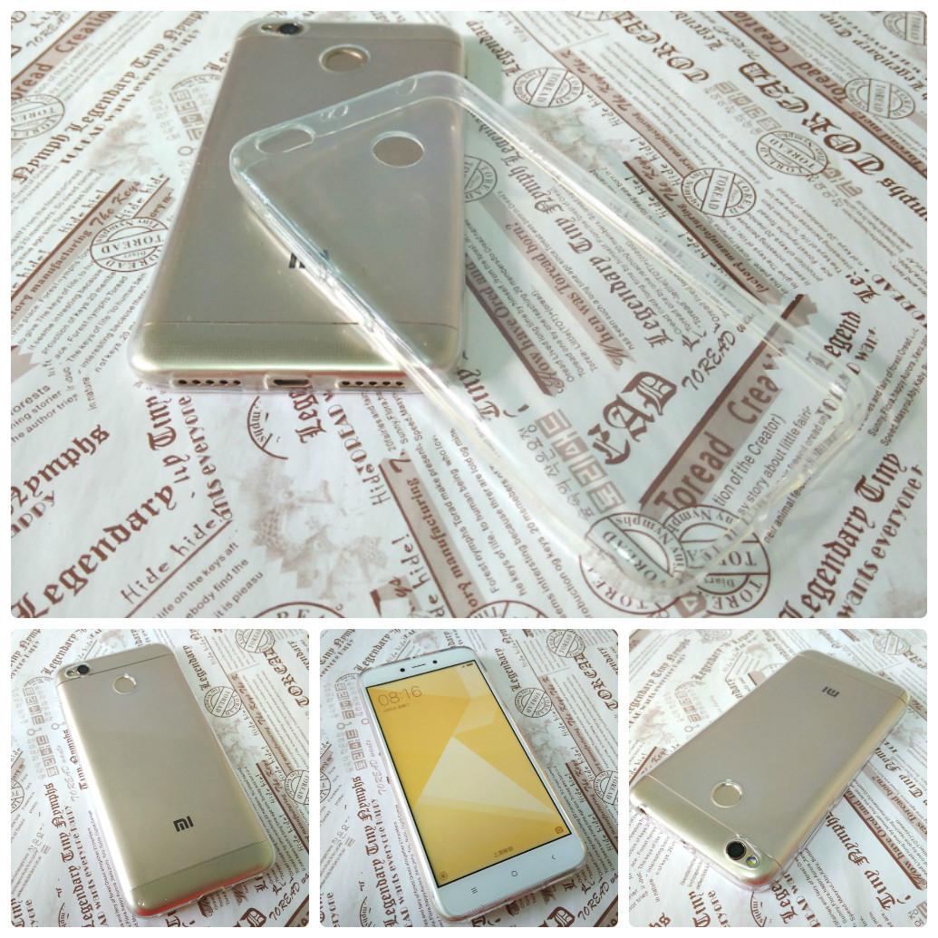 Ультратонкий 0,3 мм чехол для Xiaomi прозрачный