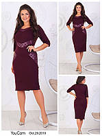 Платье с кожаными вставками в расцветках 41417, фото 1