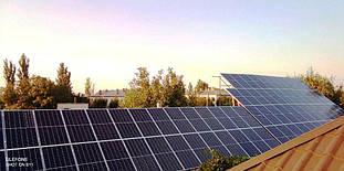 Фрагмент установленного массива солнечных батарей.
