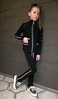 Костюм спортивний для девочки чорний  с отделкой серебром