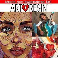 Эпоксидная смола Art Resin (США) - самая известная смола для картин и изделий. 1 кг, фото 1