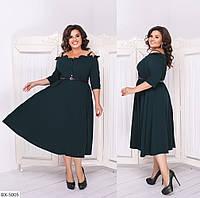 Батальное нарядное красивое платье - клеш на бретельках  481
