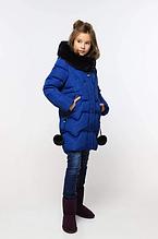 Детский зимний пуховик Шелли с помпонами