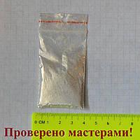Перламутровый пигмент (порошок). Мика пудра, 12 г. Жемчужный