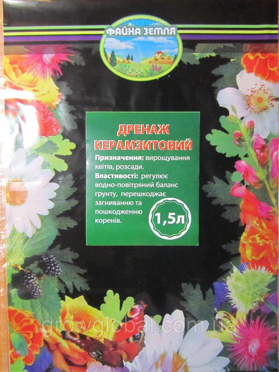 Дренаж керамзитовый 1,5 л