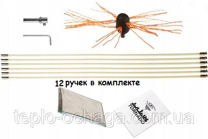 HANSA чистка дымоходов роторная, набор Торнадо 12 ручек, фото 2