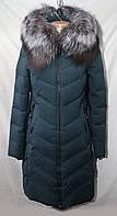 Куртка женская оптом холлофайбер норма YAS9588