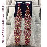 Серьги длинные под золото с розовыми, синими, краснымикамнями, высота 10,5 см., фото 3