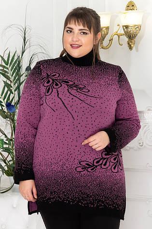 Фиолетовый вязаный свитер для полных Барбарис, фото 2