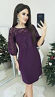 Платье нарядное в расцветках 41424, фото 1