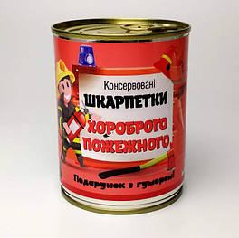 Консервовані Шкарпетки Хороброго Пожежного - Подарунок на День МНС - Подарунок Пожежного (українською)