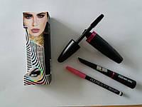 Набор для макияжа глаз 3 в 1 Huda Beauty WATERPROOF