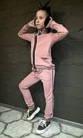 Костюм спортивный  для девочки пудра.                                                      накладними кишенями